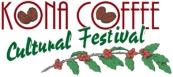 Kona_Coffee_Cultural_Festival_Logo