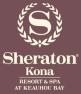 Sheraton Logo copy